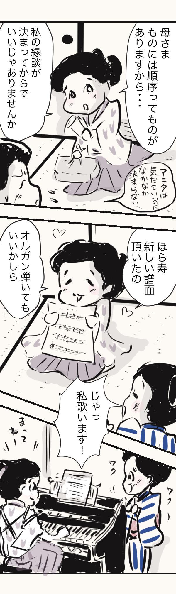 金沢5−2−3