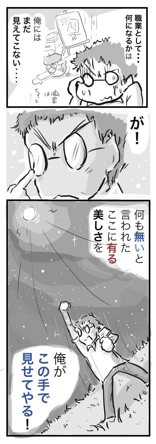 山田11-11−2−4