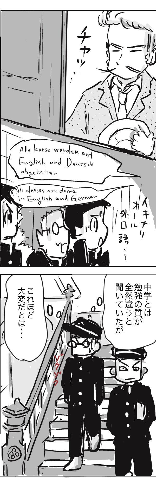 山田金沢2−3−3