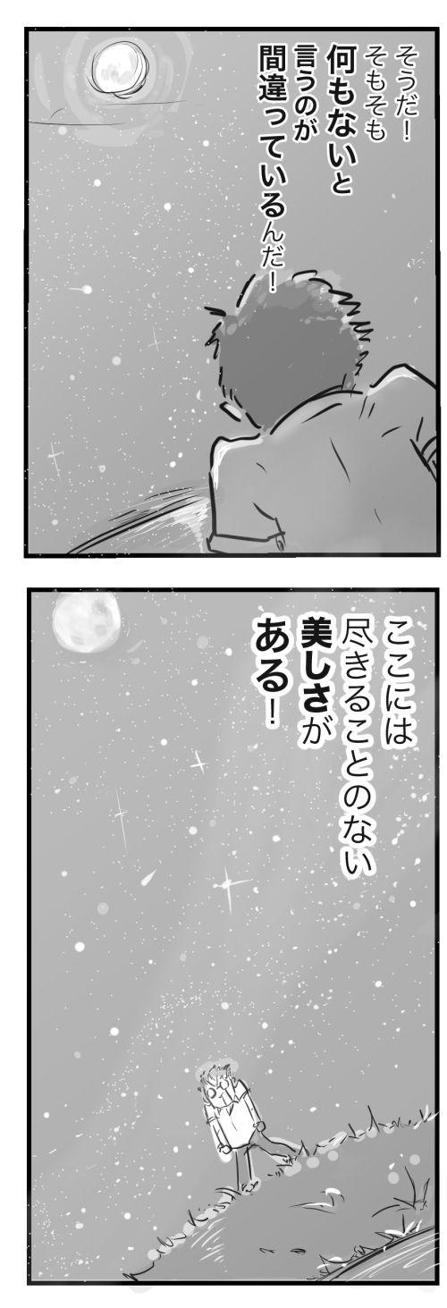 山田11ー11ー4