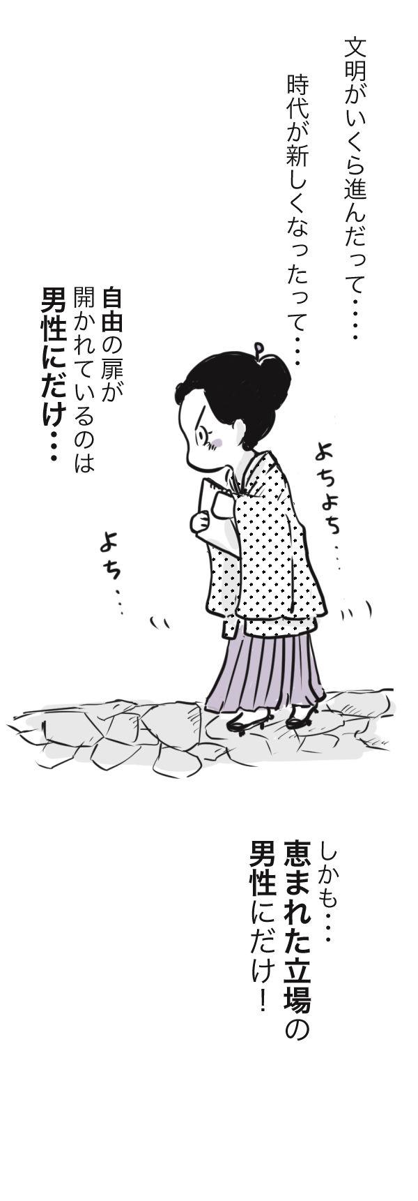 山田金沢6−2−2
