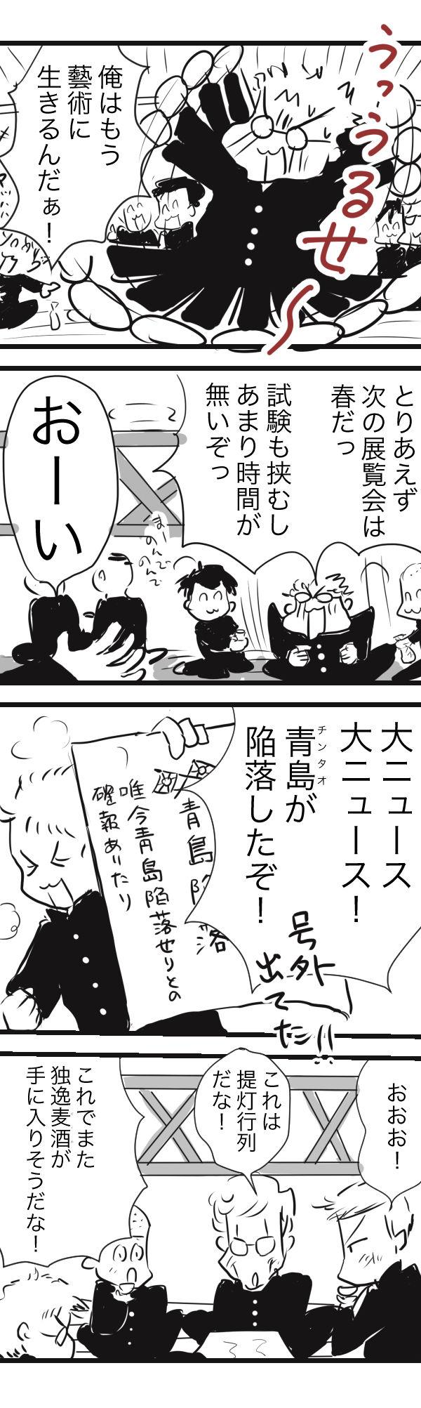 山田 金沢10−5−1