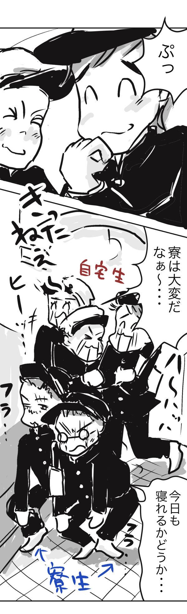 山田金沢2−2−3