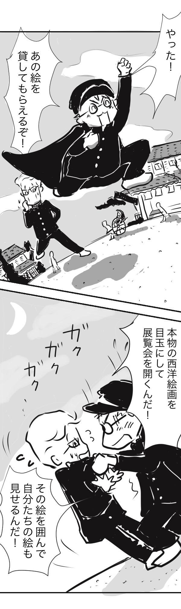 金沢7−2−1
