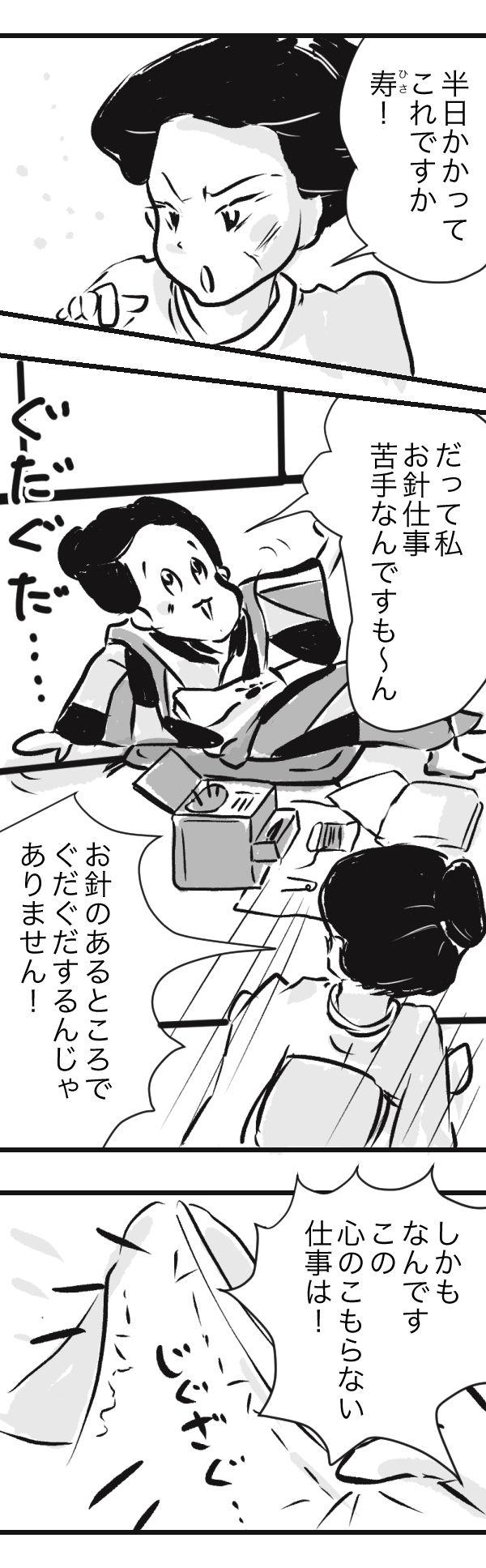金沢3-1−2