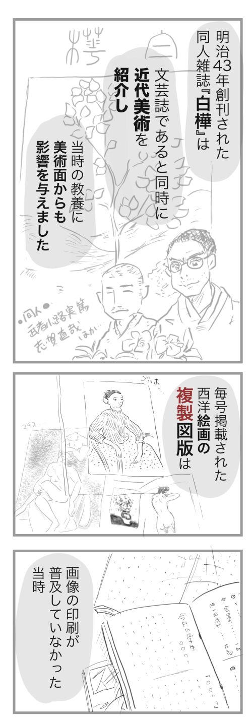 山田12-1−3