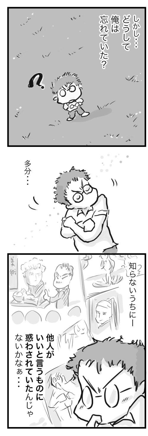 山田11-11−2−1