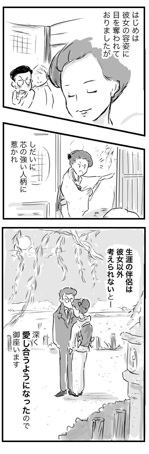 山田11-4-4
