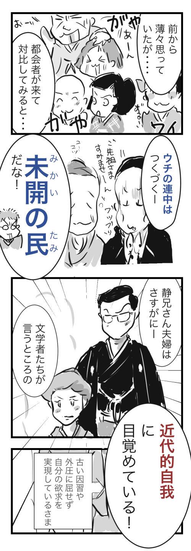 山田12-5−3