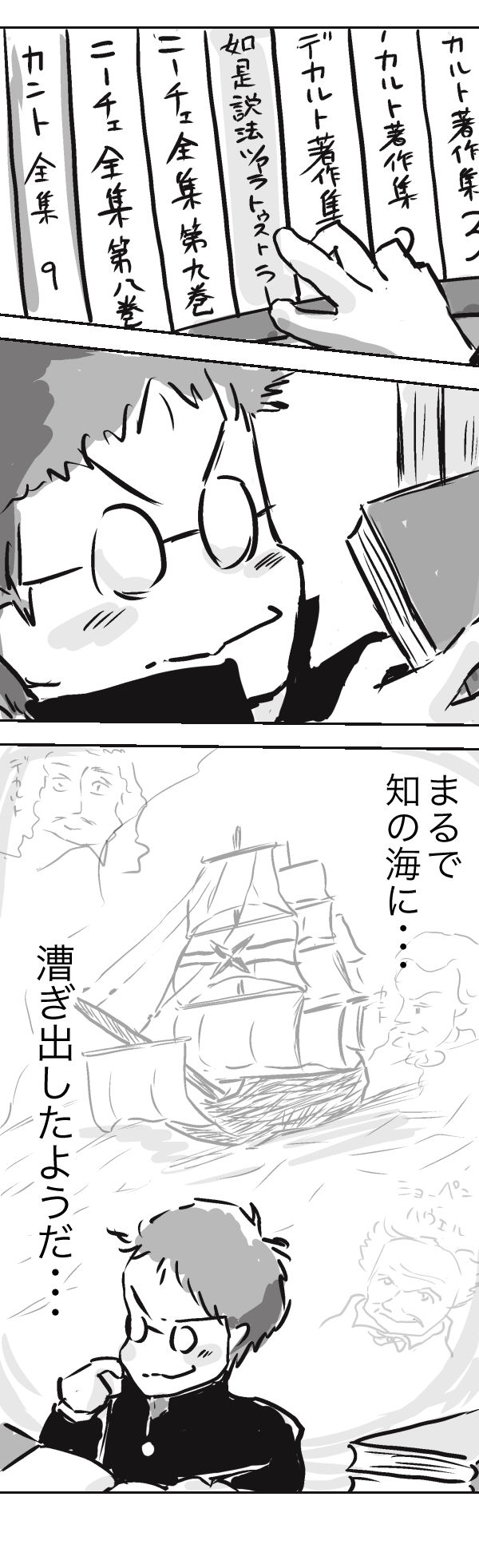 山田金沢2−5−2