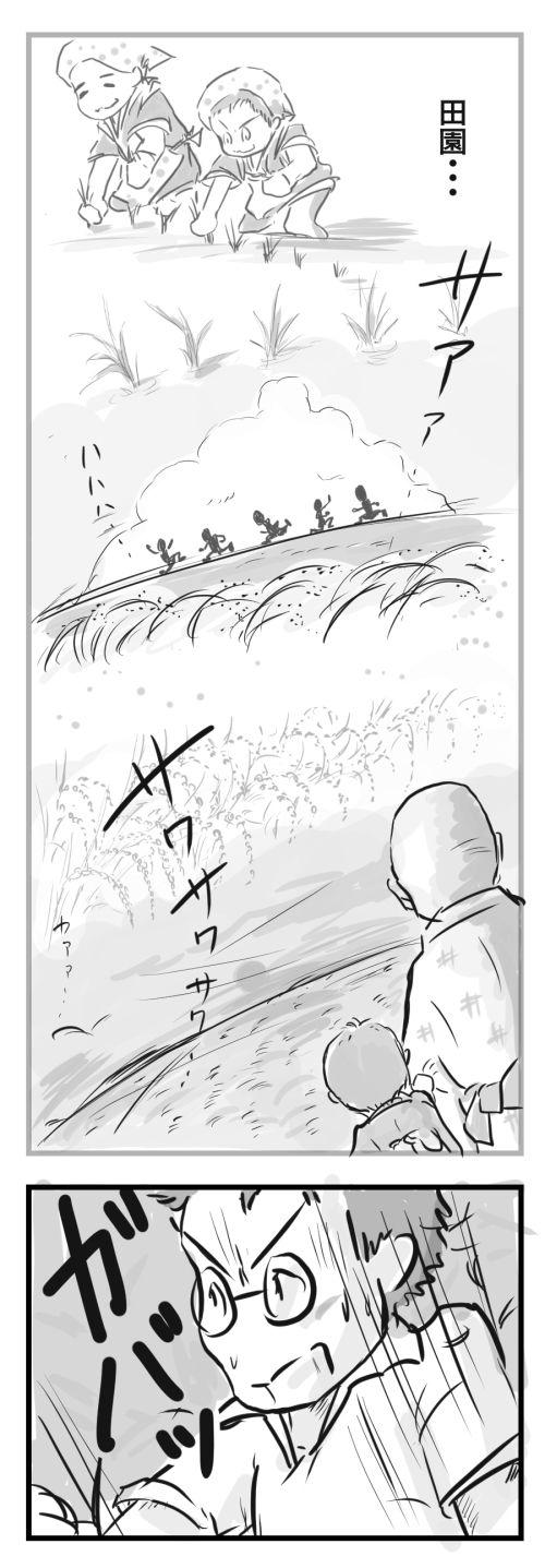 山田11ー11ー1−1