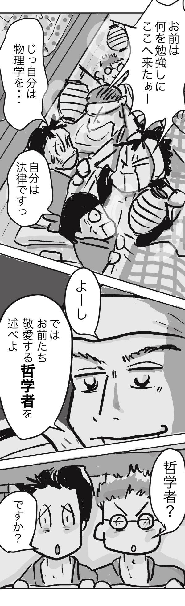 山田金沢2−4−2