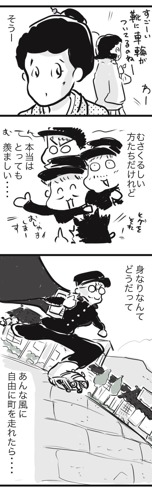山田金沢6−2−1