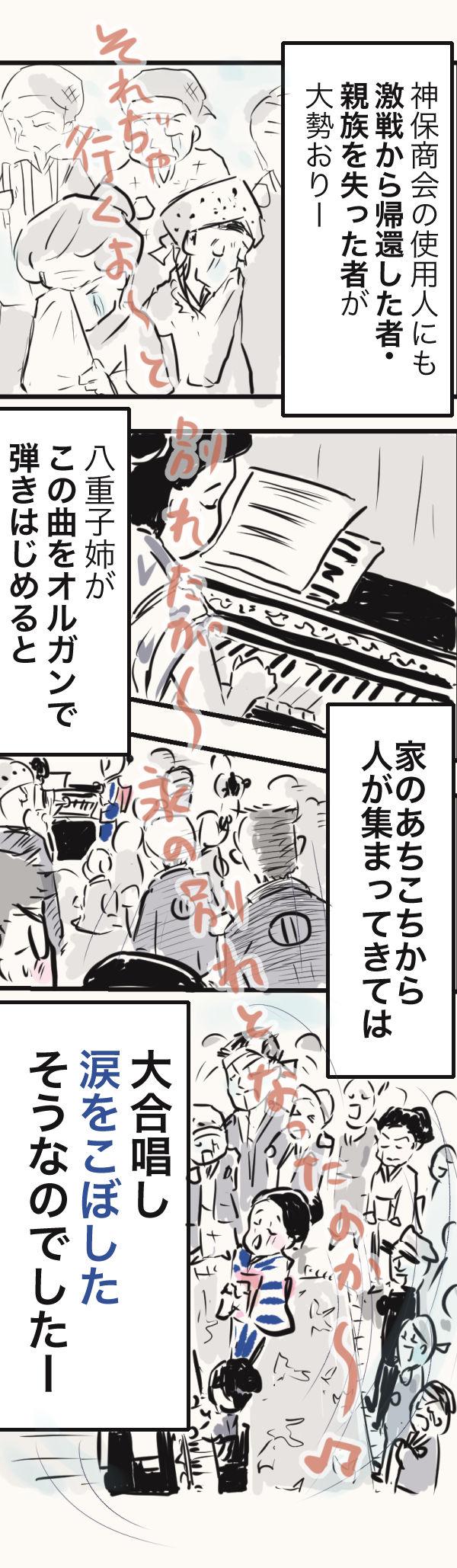 金沢5−5−4