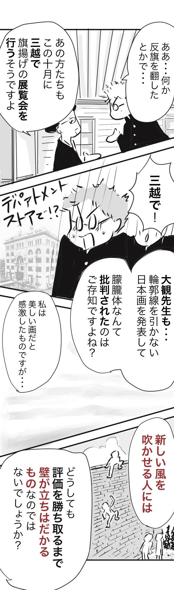山田金沢8−4-2