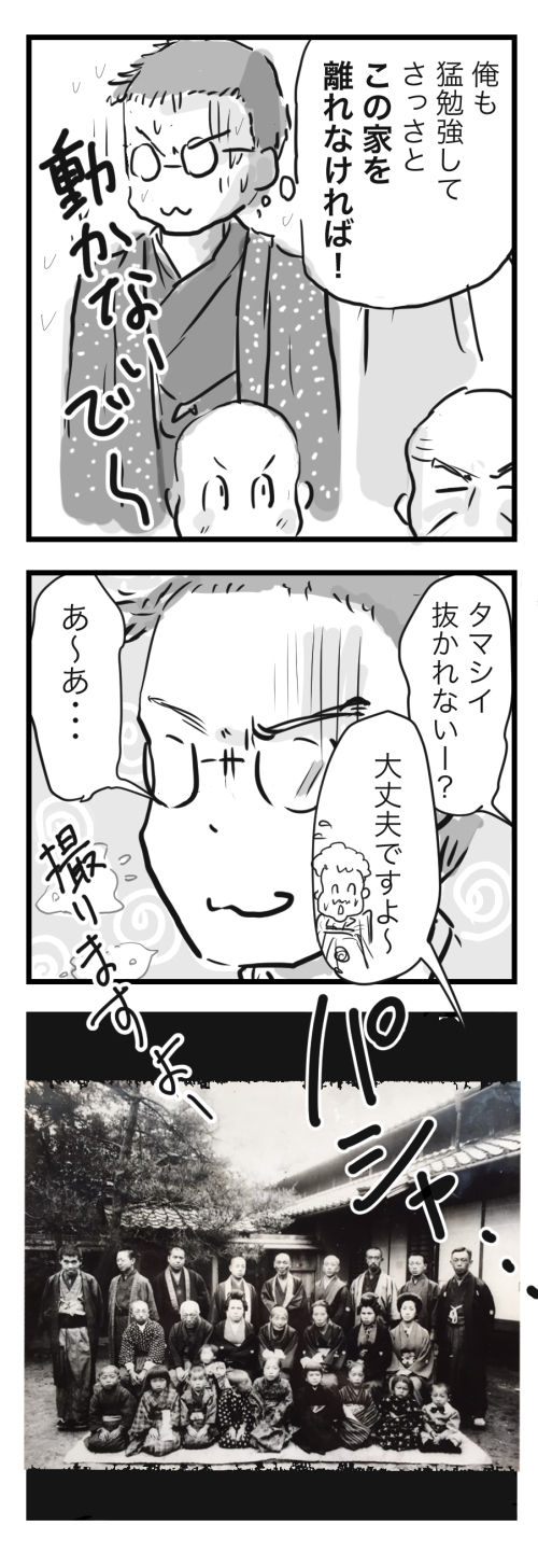 山田12-5−4