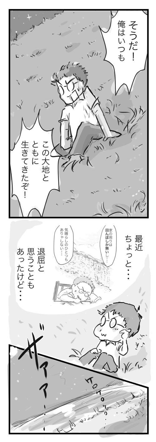 山田11ー11ー1−2