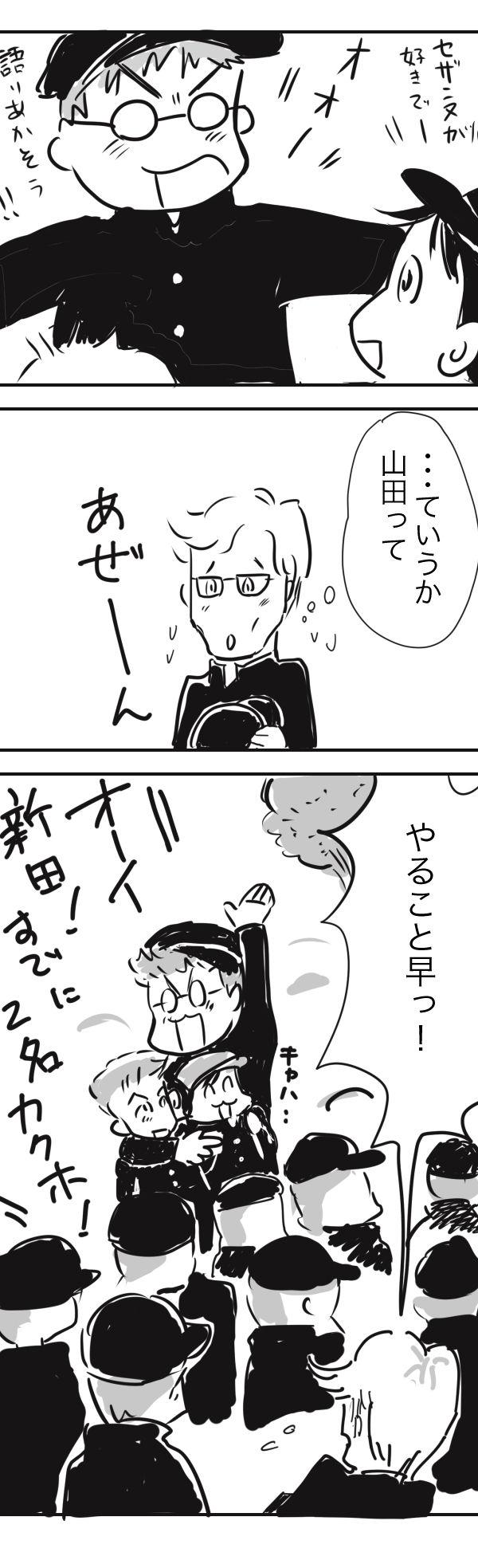 金沢7−2−4