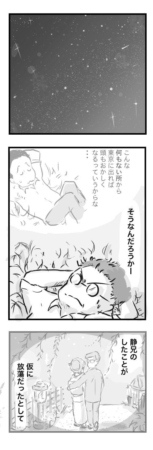 山田11-10−1