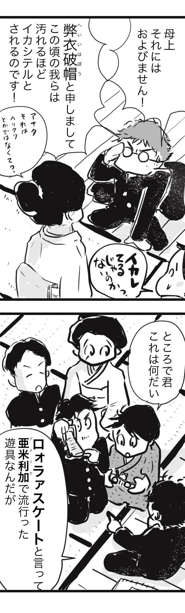 山田金沢6−3−2