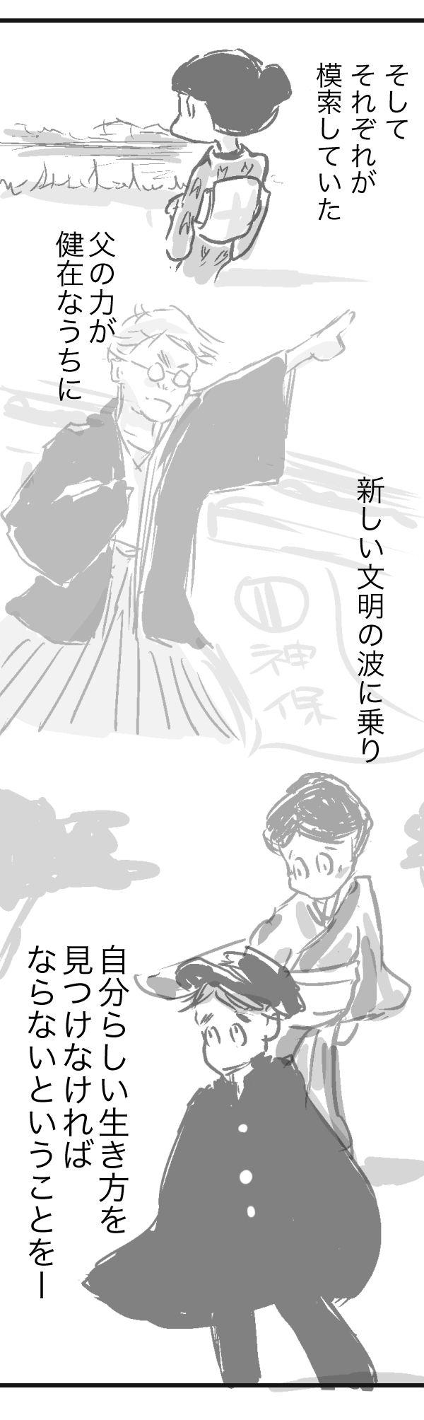 金沢3−6−2