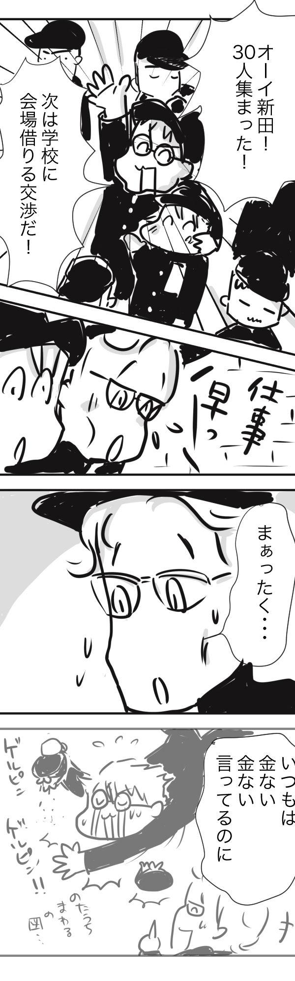 金沢7−3−2