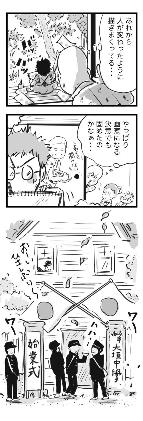 山田11-13−1