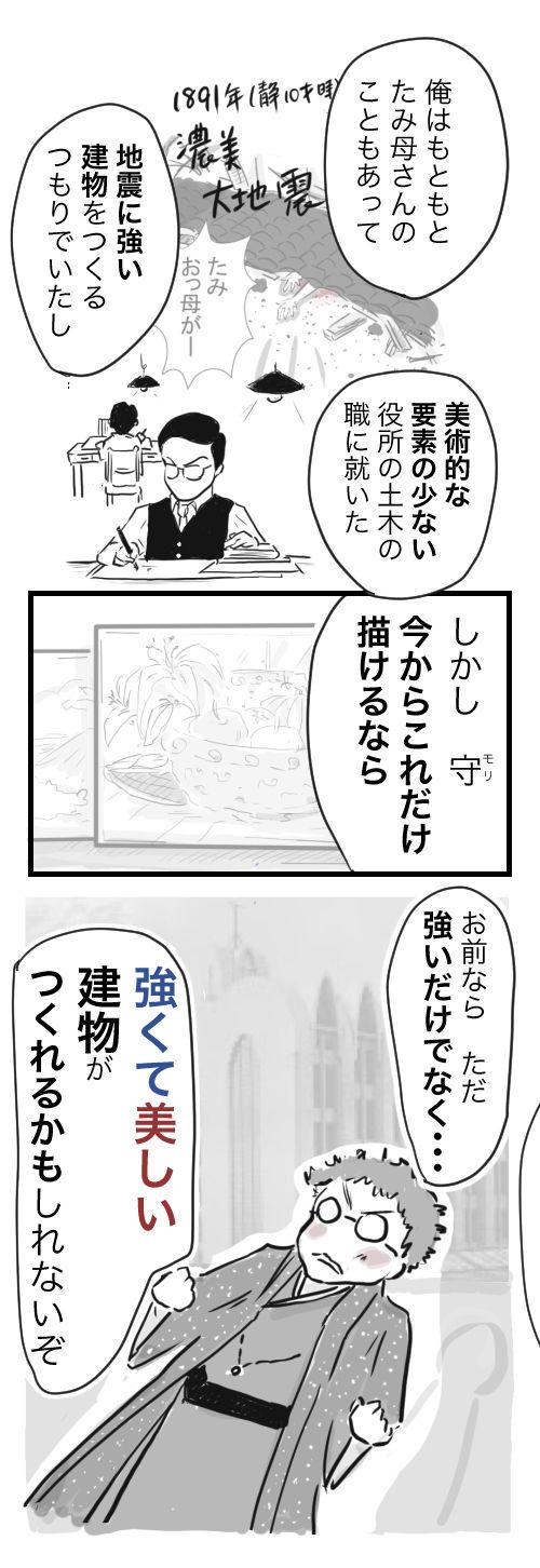 山田12-7−2お前なら強