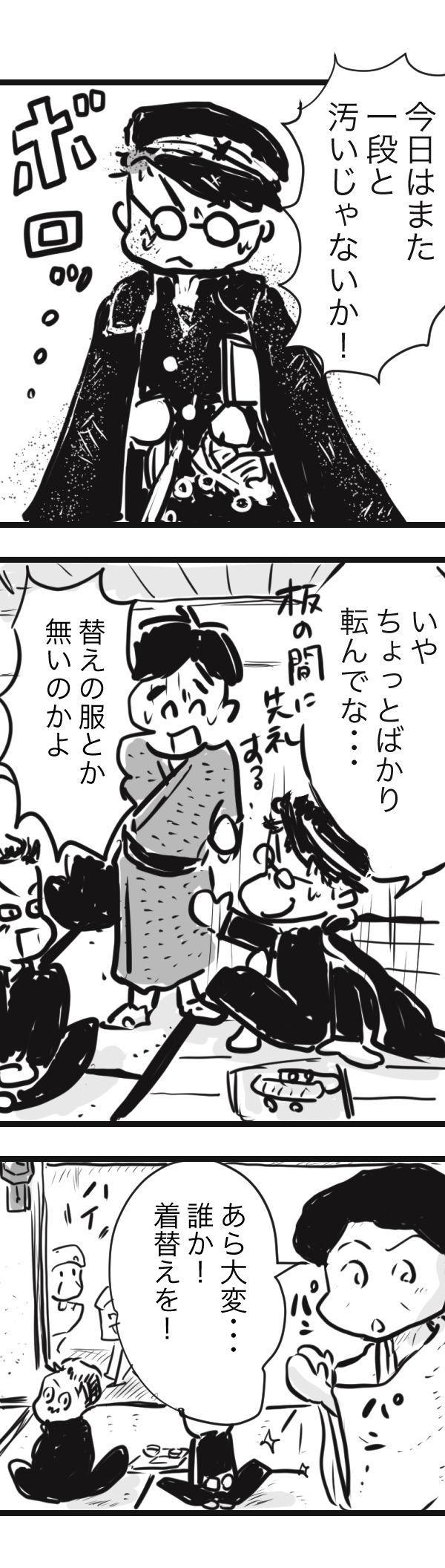 山田金沢6−3−1