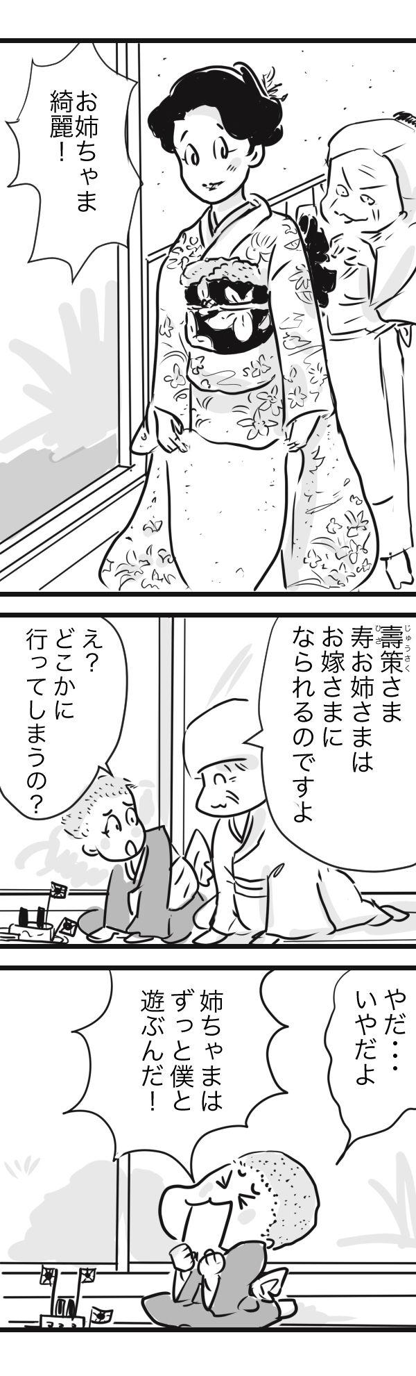 山田 金沢10−1−2