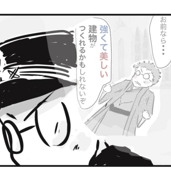 山田金沢1−3−2−1−1枠なし