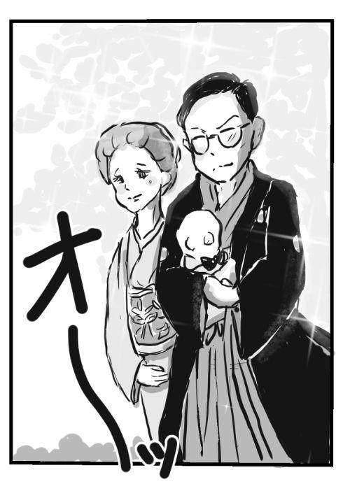 山田12-3−4