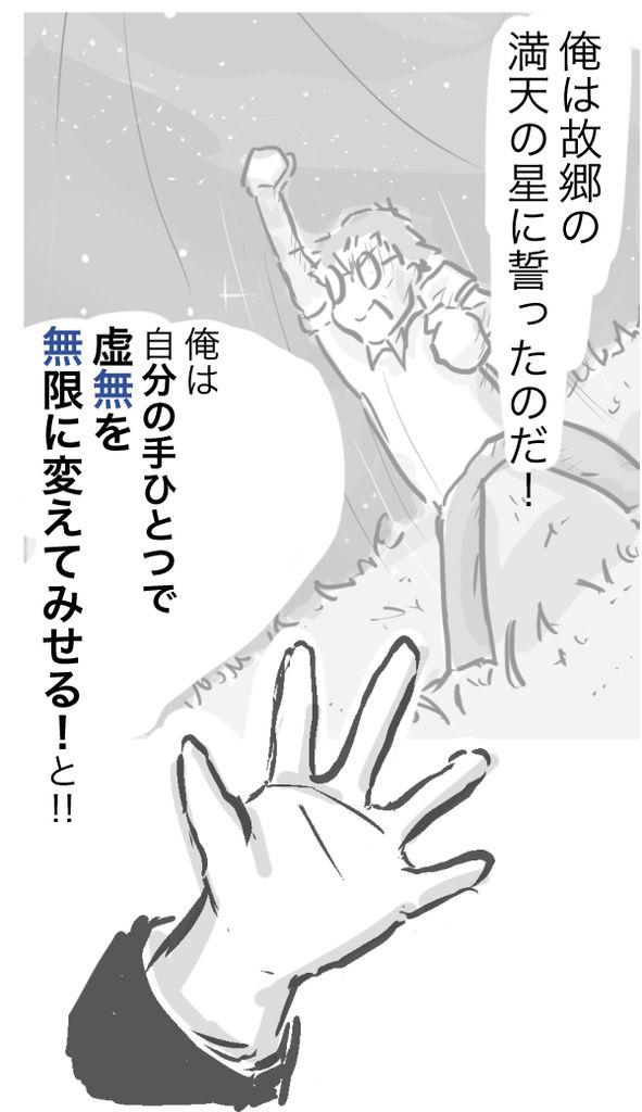 山田 金沢 4−2−4−1