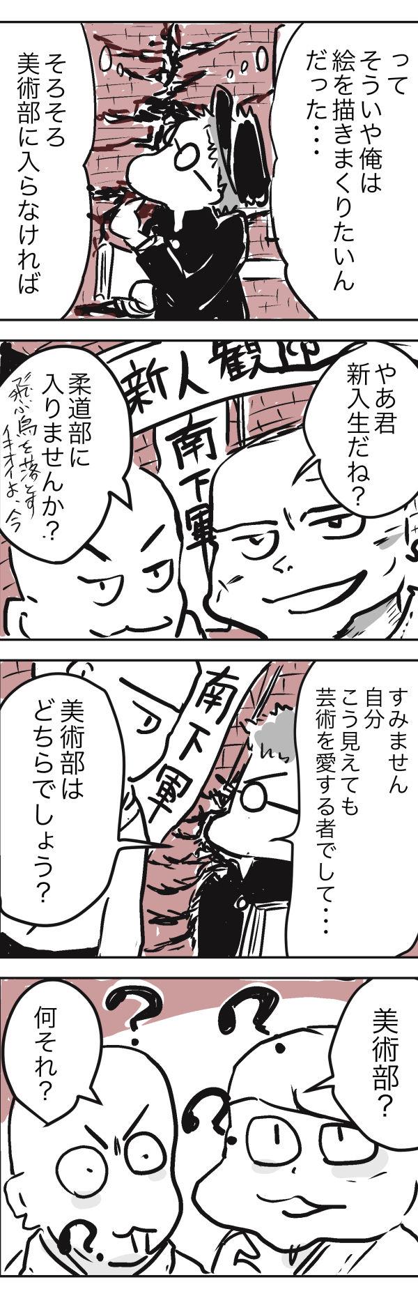 山田金沢2−5−3