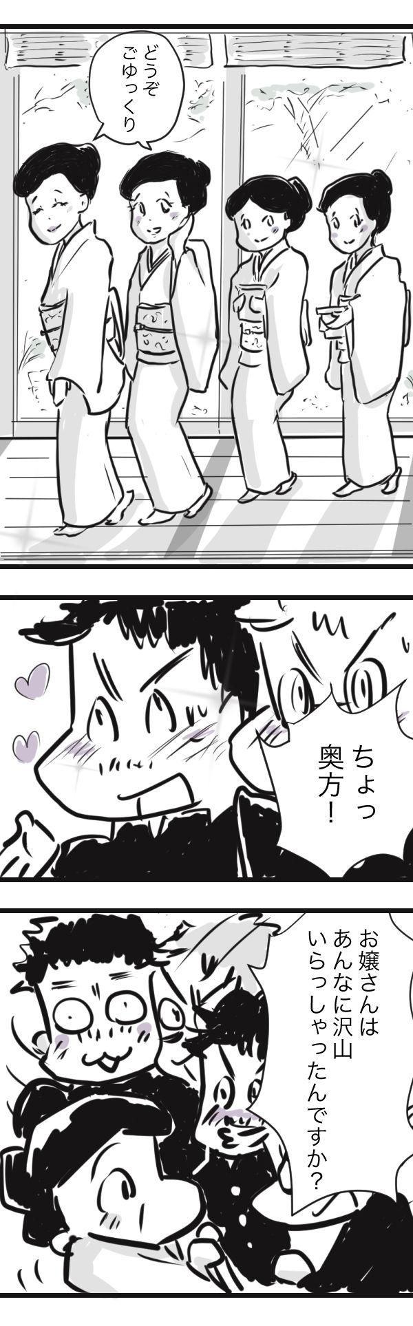 山田金沢6−4−1