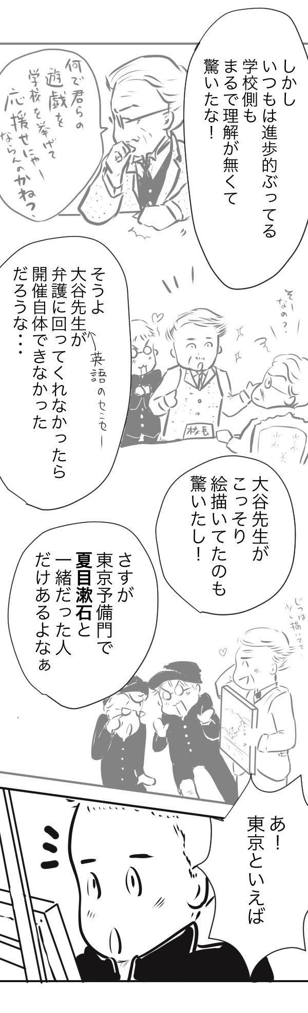 山田金沢8−1−4