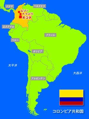 コロンビア地図