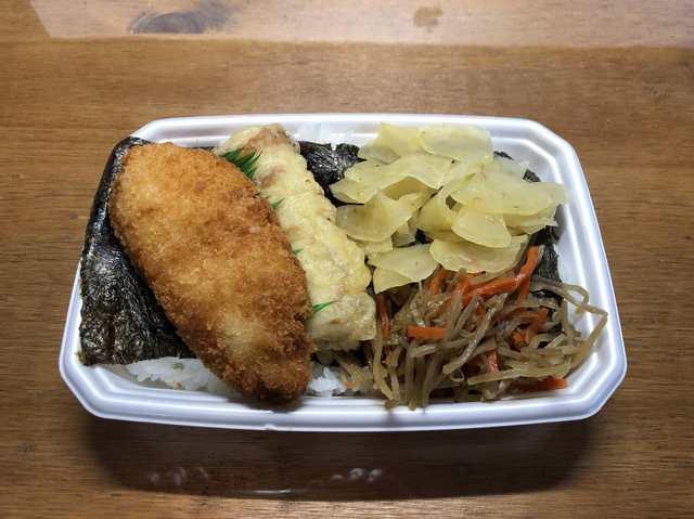 【画像】ほっともっとの300円の、のり弁当ワロタwwwwwwww