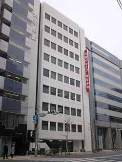 大塚製薬 建物