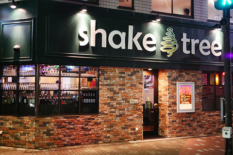 shake-tree00