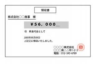 thU42181OC