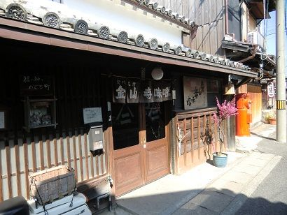 sCIMG3095 金山寺味噌