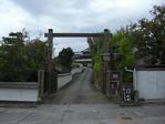 一松邸への門