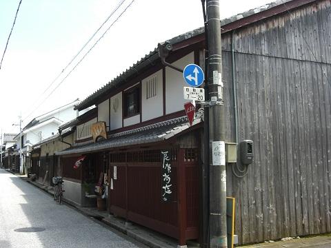 尾賀商店 古民家