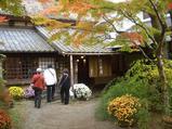 湯の岳庵の周りも紅葉がきれい
