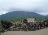 有村展望所からの南岳