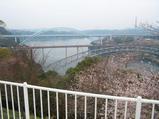西海橋公園から二橋の眺め