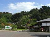 瀬振村の高取山公園・わんぱく王国
