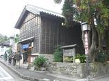「おび天 蔵」の建物