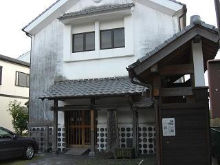 松合 ビジターセンター